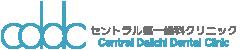 仙台のインプラント治療・セントラル第一歯科クリニック   仙台駅から徒歩5分