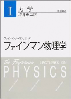 20140812_favoritebook-03