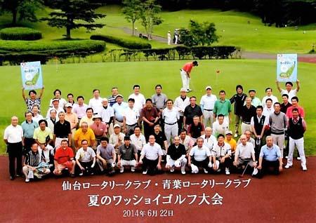 20140624_golf-01