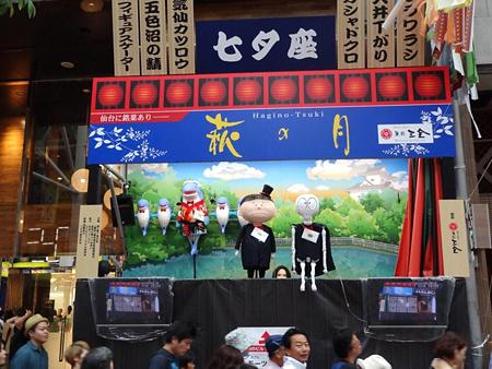 20140811_tanabata-09