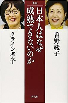 20140812_favoritebook-01