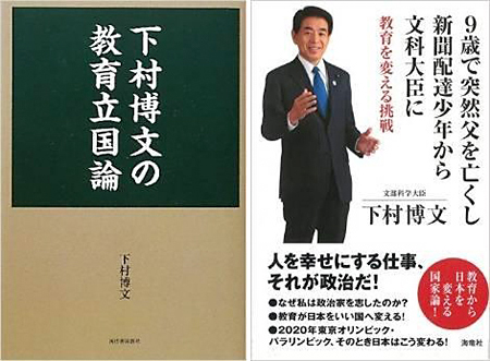 20140812_favoritebook-02
