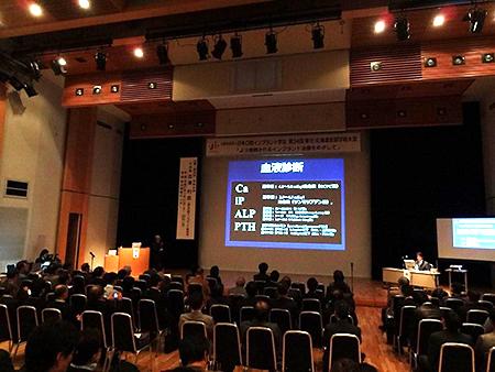 20141117_jsoi_yamagata-02