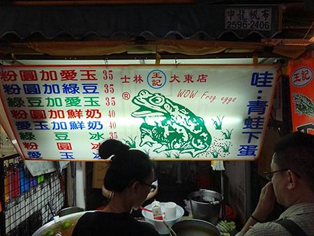 20141129_taiwan-19